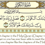 The Great Challenge to Produce One Chapter Like the Chapters of the Holy Quran