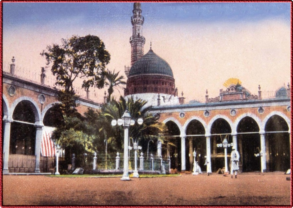 The Prophet Muhammad 's (PBUH) Mosque