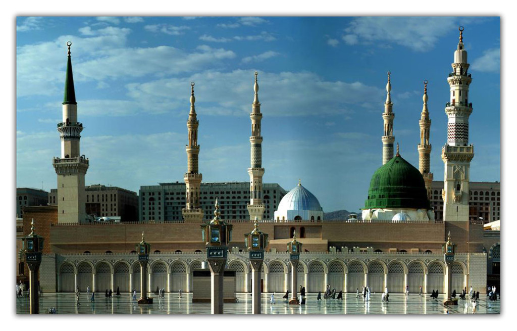 The Prophet Muhammad 's (PBUH) Mosque : The Green Dome