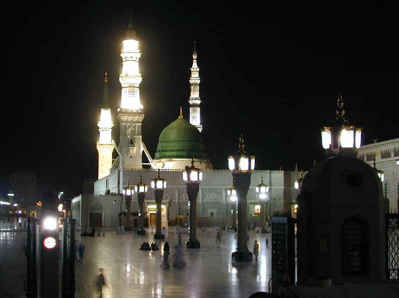 The Prophet Muhammad 's Mosque : At Night