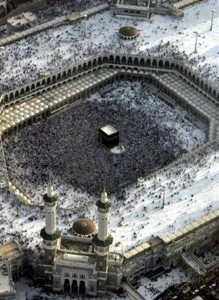 Prophet Ibrahim (PBUH) built the Kaaba