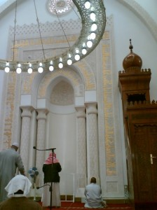 Inside the Masjid Al Qiblatain (Mosque of the Two Qiblahs)