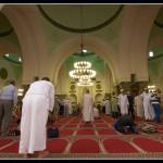 039 Inside Masjid Quba - Madinah