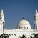 041 Masjid Qiblatain - Madinah