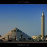 Aisha's Mosque in Jeddah