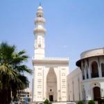 050 King Saud Mosque - Jeddah -2