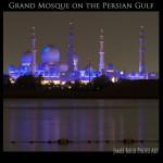 053 Sheikh Zayed Mosque in Abu Dhabi - UAE - 02