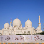 058 Sheikh Zayed Mosque, Abu Dhabi