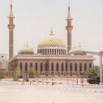 082 A Mosque in city of Dhahran - Saudi Arabia