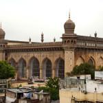 094 Makkah Masjid in Hyderabad, India