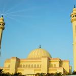 109 Al Fateh Mosque - Bahrain