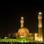 110 Al Fateh Mosque - Bahrain -