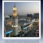 111 Masjid Yateem - Bahrain