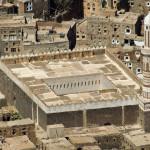 199 A mosque in Yemen