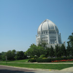 225 Mosque in Chicago