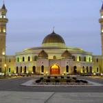 228 Islamic Center of America - Dearborn, NA