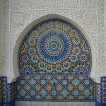 257 Mosaic & Carvings at The Grande Mosquee de Paris - France