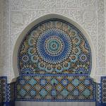 257 Mosaic & Carvings at The Grande Mosquee de Paris - France