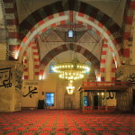 Inside of the Mosque - Eski Cami