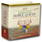 noble-quran-recitation-arabic-english