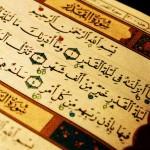 Ramadan : Laylat ul-Qadr