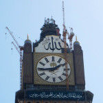 Makkah Clock 22-nov-2010