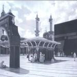 And proclaim to mankind the Hajj..