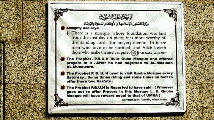 importance-of-masjid-quba