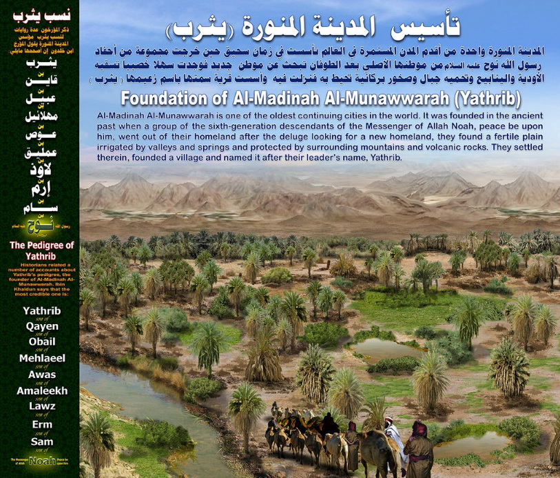 foundation-of-al-madinah