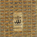 Picture Perfect : Beautiful Names of ALLAH (SWT)