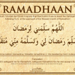 Ramadan : O Allah! accept it from me