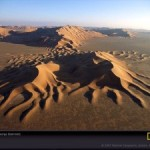 Lost city under Rub al-Khali (Empty Quarter)