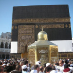 Hajj : Trusting in the Promise of Allah