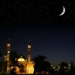 Ramadan : Take Suhoor before Fasting