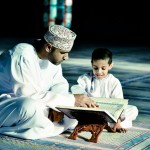 Ramadan : Read in the name of your Lord Who created you
