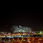 Ramadan : The Mountain of Uhud