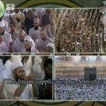 Video : Recorded Al-Quran recitation from the Holy Mosque in Makkah