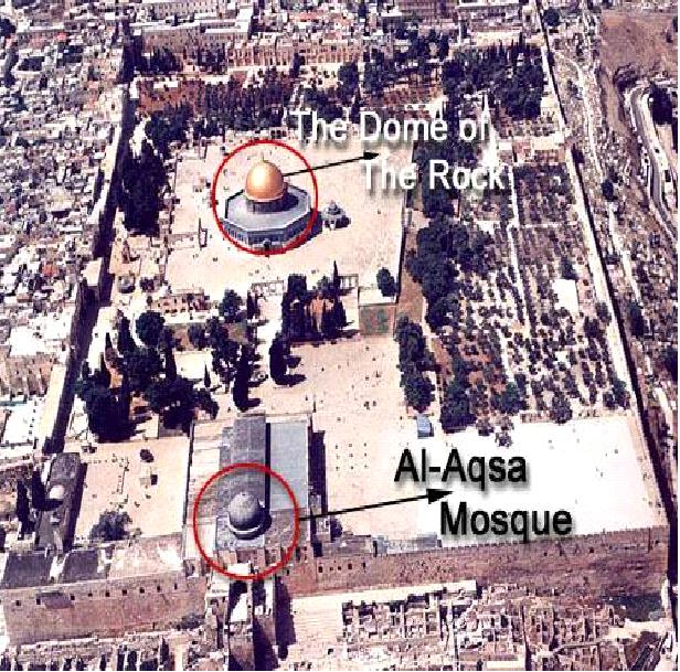 Israel Mosque Aqsa al Aqsa Mosque Was The Second