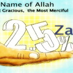 Friday Khutbah (Sermons) : Zakat – Consolation and Growth, not an Imposition or Burden
