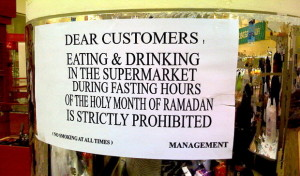 food-during-ramadan