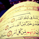 Tafsir of Surah Al Qadr (The Night Of Power)
