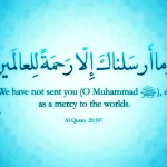 Inspiration: Mercy to the world