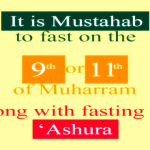 A Concise Article on Fasting the Day of 'Ashura