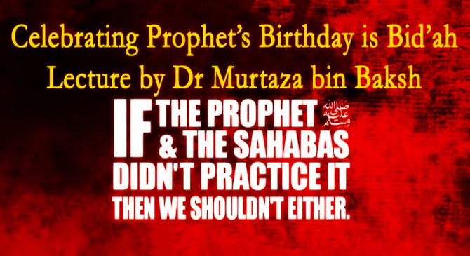 prophet's birthday