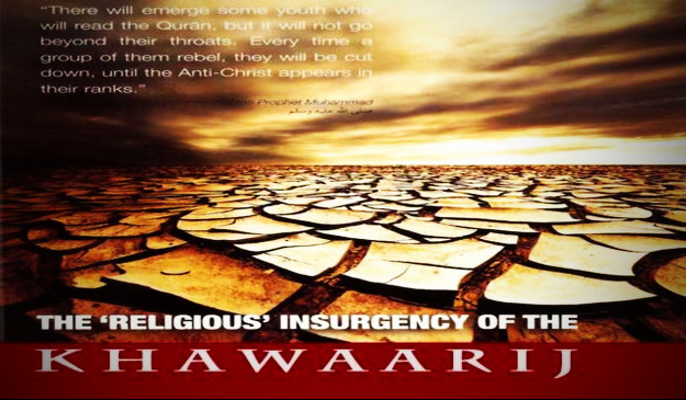 insurgency of the khawaarij