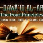 Urdu Dars: Sharh of al-Qawaaid al-'Arba'a (Explanation of the Four Foundations of Shirk)