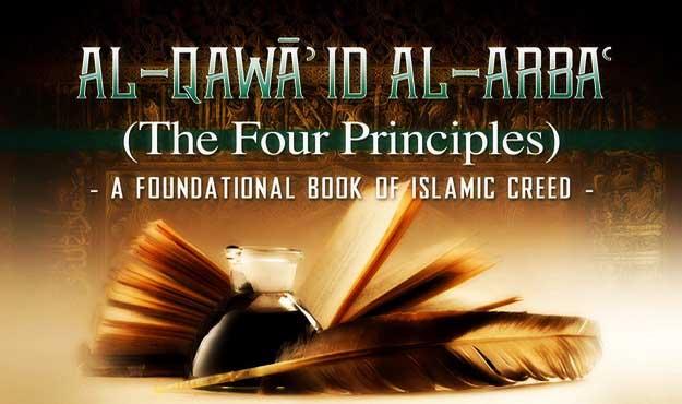 al-qawaaid-al-arbaa