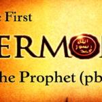 The First Sermon of the Prophet Muhammad (Sallallahu alayhi wassallam)