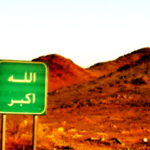 Prophet Yusuf (alayhis salaam) and his call to Tawheed